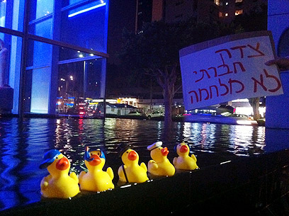 משט הברווזונים. מול בית שר הביטחון, הערב (צילום: אלון הוטר)