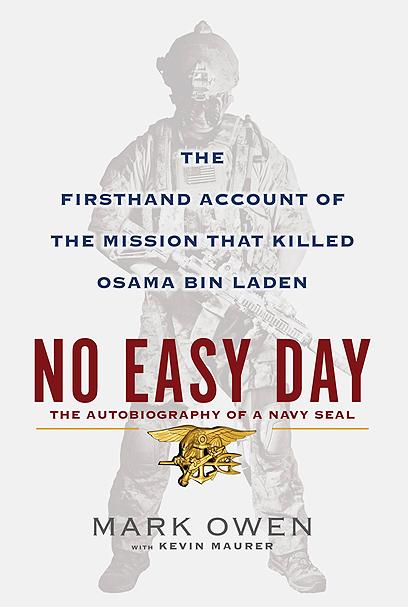"""עטיפת הספר """"לא יום קל"""" (צילום: AP)"""