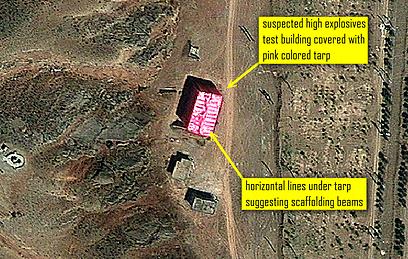 הכיסוי הוורוד הסתיר פיצוצים? מתקן בפרצ'ין בתמונת לוויין (צילום: אתר ISIS)