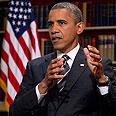 Obama- Photo: AP