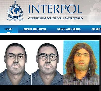 קלסתרוניו של החשוד בסיוע, באתר האינטרפול