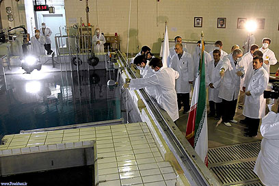 Nuclear facility near Teheran (Archive Photo: AP)