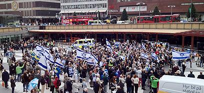אחרי 10 שנים: חוזרים לתמוך בישראל. שטוקהולם, היום (צילום: יגאל ניסל)