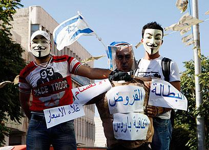 ההפגנה בחברון, אתמול (צילום: AFP)