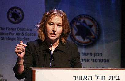 ציפי לבני. ישראל הקצינה והפכה מבודדת (צילום: עידו ארז)