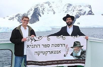 """יצא לאנטארקטיקה כדי להדפיס את ה""""תניא"""" עבור חוקרים יהודים (צילום: מאיר אלפסי)"""