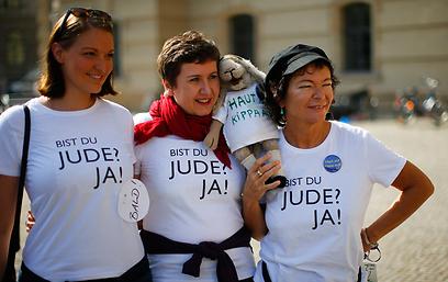גם אני יהודיה... (צילום: רויטרס)