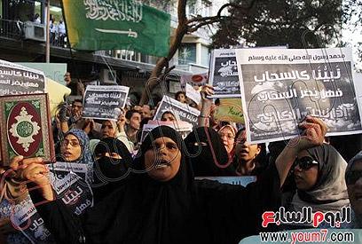 מפגינים מחוץ לשגרירות. אחזו ספרי קוראן