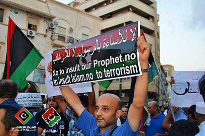 """הפגנה בבנגזי. """"לא להעלבת הנביא, לא לטרוריזם"""""""