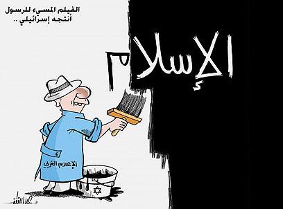 """הציונים צובעים את האסלאם בשחור. מתוך העיתון """"פלסטין"""""""