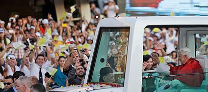 מריעים לאפיפיור (צילום: AP)
