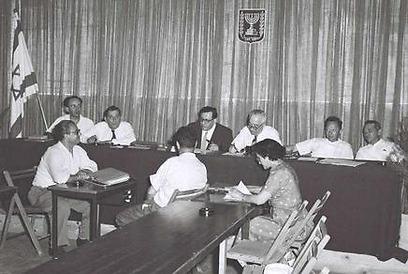 """ועדת אגרנט. לא כל העדויות נחשפו (צילום: פאול גולדמן, לע""""מ)"""