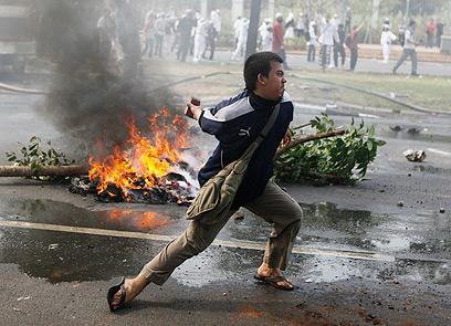 מחאה באינדונזיה, המדינה המוסלמית הגדולה ביותר (צילום: AP)