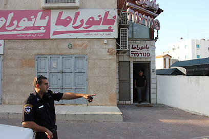 העובדים לא היו במשרדים בזמן הירי (צילום: אתר פאנט)