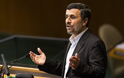 Ahmadinejad addresses UN (Photo: AP)