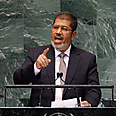 Morsi addresses UNGA Photo: AP