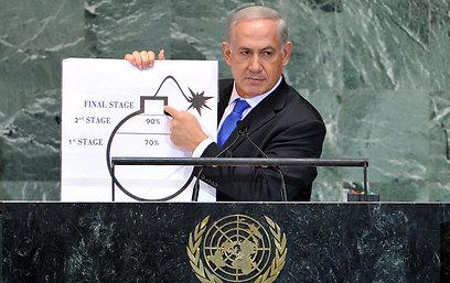 """נתניהו באו""""ם. """"קווים אדומים לא מושגים באמצעות ציורים"""" (צילום: EPA)"""