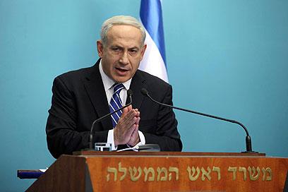 ראש הממשלה מכריז על הקדמת הבחירות (צילום: גיל יוחנן)