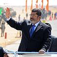 Egypt's Morsi Photo: AP