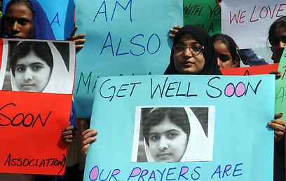 נשים מפגינות למען מללה בלאהור, פקיסטן (צילום: AFP)