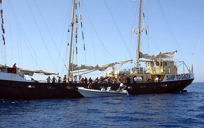 "Israeli Navy boards the Estelle ""aid"" ship"