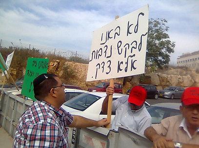 מפגינים מחוץ לישיבת הממשלה. עובדי העירייה
