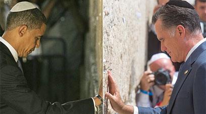 היהודים האמריקאים אוהבים את הנשיא שלהם מחובר ליהדותם. אובמה ורומני בכותל (צילום: אוהד צויגנברג , AP)