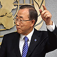Ban Ki-moon Photo: AFP