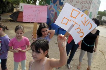 ילדי הדרום דורשים הגנה  (צילום: אבי רוקח)