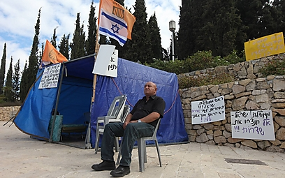 שוב מול משרד ראש הממשלה בירושלים (צילום: גיל יוחנן)