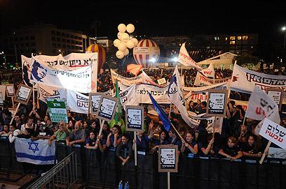 24%: לא צריך לציין את יום הרצח. עצרת 17 שנה לרצח רבין (צילום: ירון ברנר)