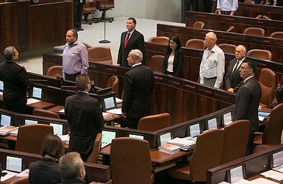 דקת דומיה לזכר יצחק רבין, הערב בכנסת (צילום: אוהד צויגנברג)