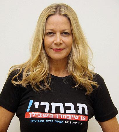 גם מגישת החדשות לשעבר מיקי חיימוביץ' התגייסה (צילום: דנה קופל)