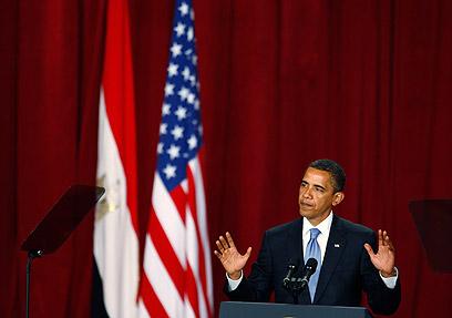 """אובמה ב""""נאום קהיר"""". הבטיח """"התחלה חדשה"""" ביחסים (צילום: AP)"""