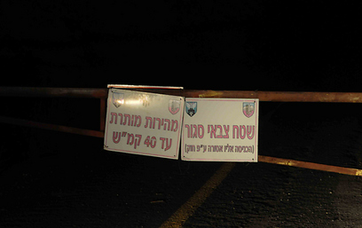 בעקבות הירי הוכרז האזור שטח צבאי סגור  (צילום: אביהו שפירא)