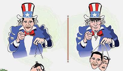 """ארה""""ב תתערב בעולם כמו בעידן בוש? """"אל-עוכאז"""" הסעודי"""