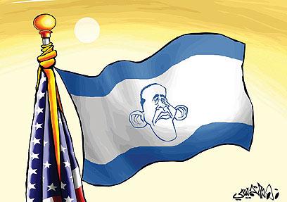 """ישראל המדינה ה-51 של ארה""""ב? מתוך עיתון סעודי"""