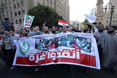 הפגנה בקהיר (צילום: EPA)