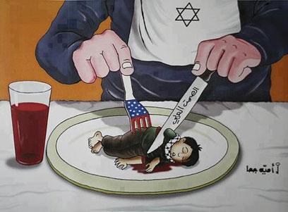 """קריקטורה בזמן עמוד ענן. ישראל אוכלת את הפלסטינים במזלג אמריקני ובסכין שעליה כתוב """"השתיקה הערבית"""""""