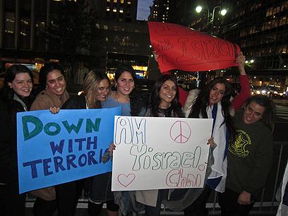 ומנגד - מפגינים בעד ישראל בניו יורק (צילום: ישראל עצמון)