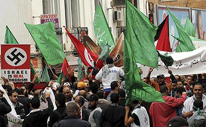 הפגנה נגד ישראל בתוניס (צילום: EPA)