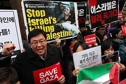 הפגנה בדרום קוריאה (צילום: EPA)