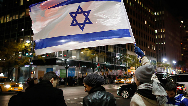 Israeli Consulate in NYC shuts down again due to letter