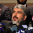 Hamas politburo chief Mashaal. Current Palestinian leader Photo: EPA