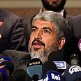 Hamas politburo chief Mashaal. Current Palestinian leader Photo: EPA