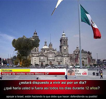 """מכסיקו """"מותקפת"""""""