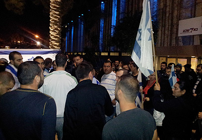 'Wake up, Bibi.' Protest in Beersheba (Photo: Ran Boker)