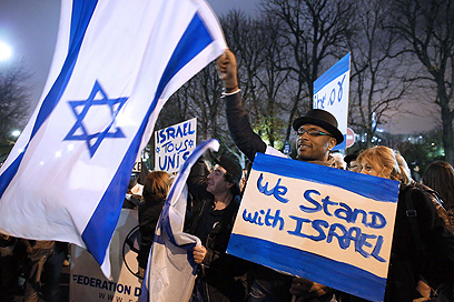 הפגנת התמיכה בפריז (צילום: AFP)