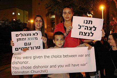 הפגנה בראשון לציון נגד הפסקת האש  (צילום: אבי מועלם)