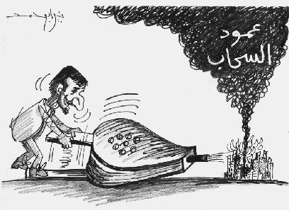"""מתוך """"אל-מוסתקבל"""" בלבנון. אחמדינג'אד מלבה את עמוד הענן מעל עזה"""